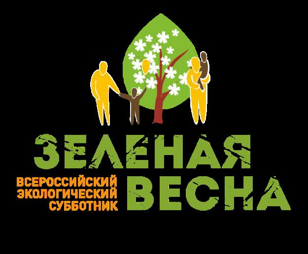 zelenaya_vesna